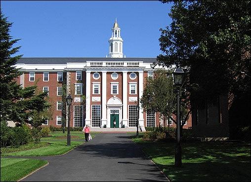 Vista de Harvard